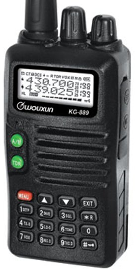 Wouxun KG-889 400-480 MHz Dual Frequency Dual Display Radio